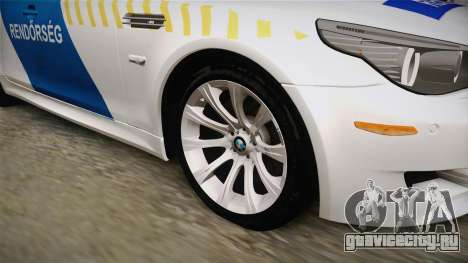 BMW M5 E60 Hungary Police для GTA San Andreas вид сзади