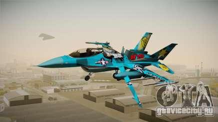 FNAF Air Force Hydra Mike для GTA San Andreas