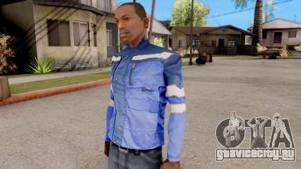 Синяя куртка для GTA San Andreas