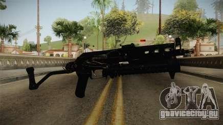 Resident Evil 7 - P19 для GTA San Andreas