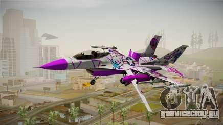 FNAF Air Force Hydra Funtime Freddy для GTA San Andreas