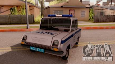 CМЗ С3Д ОБ ДПС 2.0 для GTA San Andreas