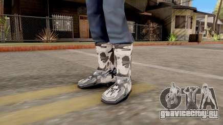 """Сапоги """"Зимний Камуфляж"""" для GTA San Andreas"""