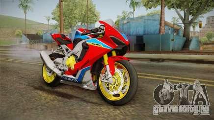 Honda CBR1000RR 2017 SP для GTA San Andreas