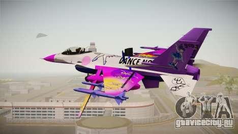 FNAF Air Force Hydra Ballora для GTA San Andreas вид справа