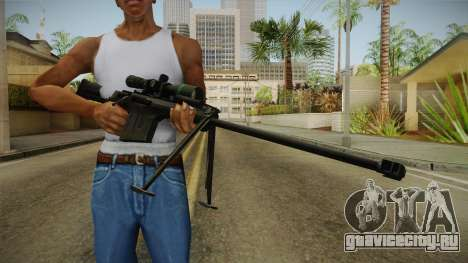 Marine Corp Sniper Rifle China Wind для GTA San Andreas