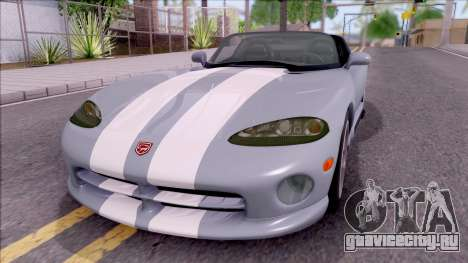 Dodge Viper RT/10 для GTA San Andreas