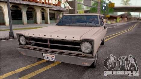 Plymouth Belvedere 1965 для GTA San Andreas