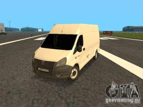 ГАЗель Next цельнометаллический фургон для GTA San Andreas