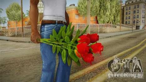 Flowers China Wind для GTA San Andreas