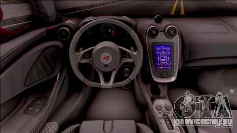 McLaren Vorsteiner 570-VX для GTA San Andreas вид изнутри