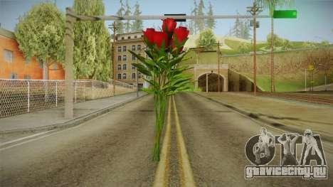 Flowers China Wind для GTA San Andreas второй скриншот