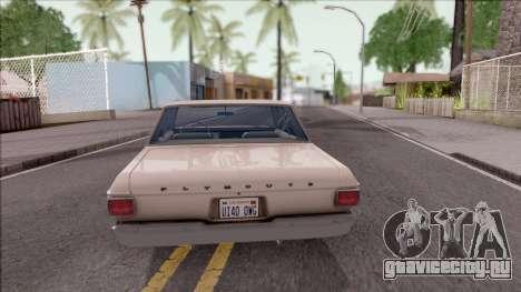 Plymouth Belvedere 1965 для GTA San Andreas вид сзади слева