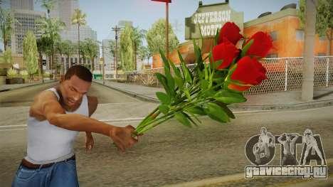 Flowers China Wind для GTA San Andreas третий скриншот