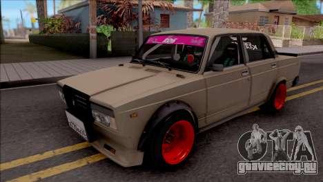 ВАЗ-2107 Боевая Классика для GTA San Andreas
