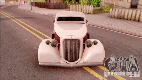 Hustler Sport для GTA San Andreas вид изнутри