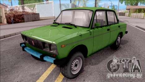 ВАЗ 2106 GTA Style для GTA San Andreas