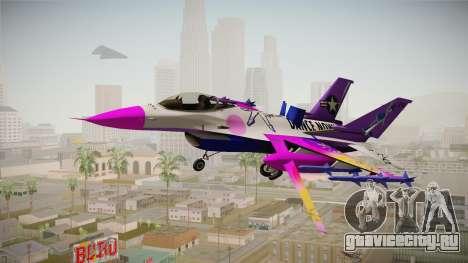 FNAF Air Force Hydra Ballora для GTA San Andreas вид сзади слева