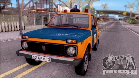 ВАЗ-2121 Нива Милиция СССР для GTA San Andreas