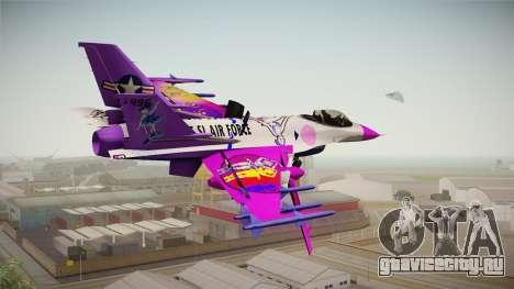 FNAF Air Force Hydra Ballora для GTA San Andreas вид слева