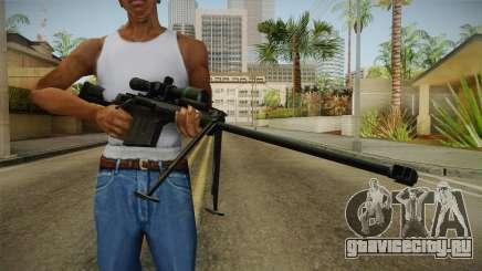 Marine Corp Sniper Rifle China Wind для GTA San Andreas