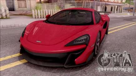 McLaren Vorsteiner 570-VX для GTA San Andreas