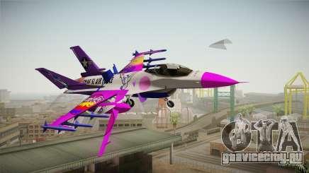 FNAF Air Force Hydra Ballora для GTA San Andreas