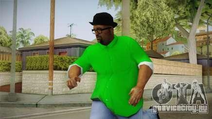 Новый Смоук для GTA San Andreas