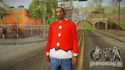Красная куртка Санта Клауса для GTA San Andreas