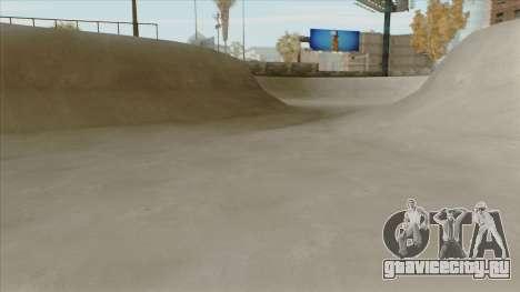 Skateboarding Park (HD Textures) для GTA San Andreas