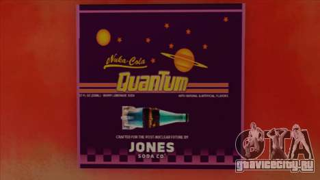 Nuka Cola Quantum from Fallout 4 AD wall in East для GTA San Andreas