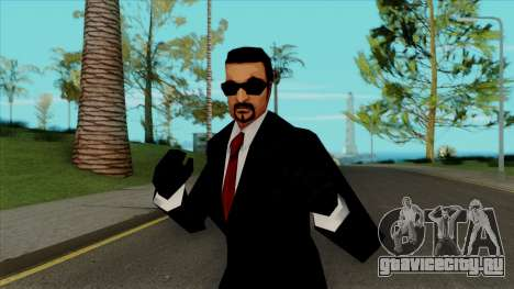 Mafia Leone v.1 для GTA San Andreas