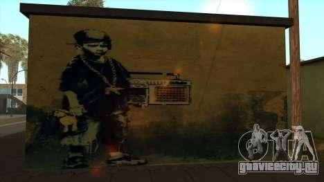 Граффити Groove для GTA San Andreas
