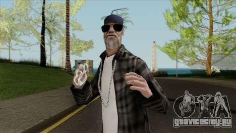 Gangsta Homeless для GTA San Andreas