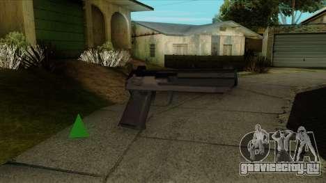 Colt M1911 LQ для GTA San Andreas