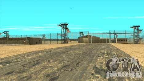 Area 51 with GTA 5 textures для GTA San Andreas