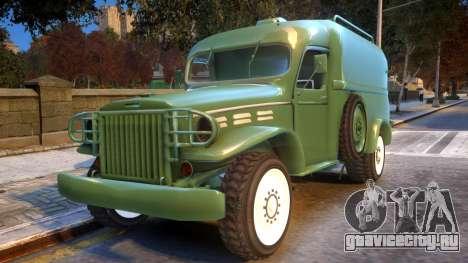 World War II Car для GTA 4