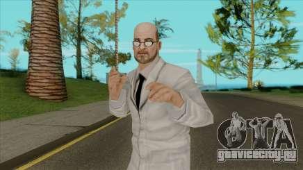 Пикмен из Manhunt 2 для GTA San Andreas