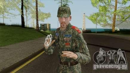 Вице-сержант разведчик кадетского корпуса для GTA San Andreas