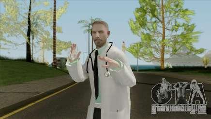 Медик v.3 для GTA San Andreas