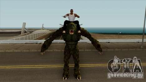 Troll для GTA San Andreas