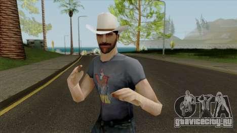 Ковбой для GTA San Andreas