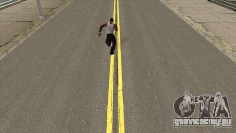 Не останавливайся для GTA San Andreas