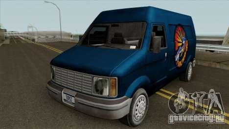 Toyz Van HD для GTA San Andreas