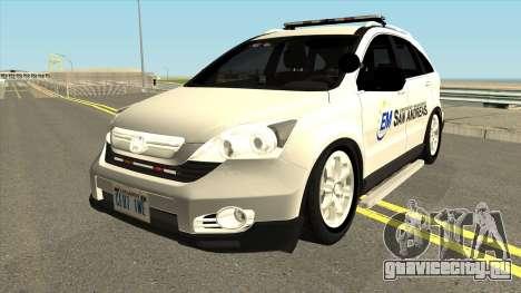 Honda CRV Emergency Management 2011 для GTA San Andreas
