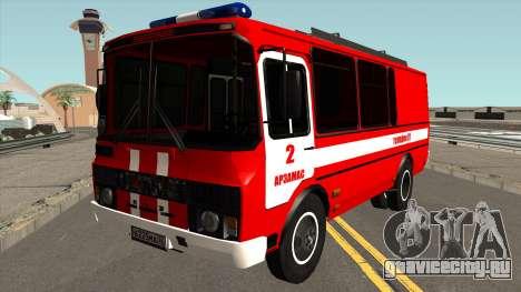 ПАЗ-3205 Пожарная Охрана для GTA San Andreas