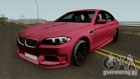 BMW M5 F10 2012 HAMANN для GTA San Andreas