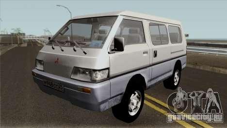 Mitsubishi Delica для GTA San Andreas