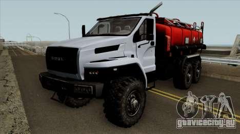 Урал Next Бензовоз для GTA San Andreas