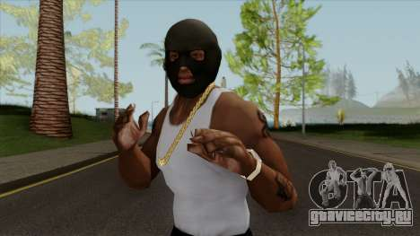 GTA V Balaclava For CJ для GTA San Andreas